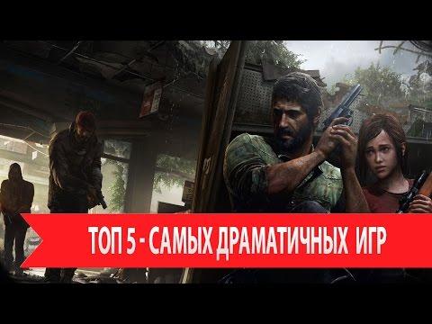 Watch Dogs 2 – описание и дата выхода в России и мире
