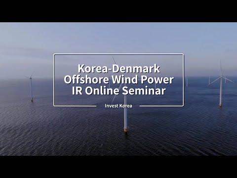 [kotra] Korea-Denmark Offshore Wind Power IR Online Seminar