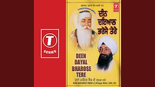 Deen Dayal Bharose Tere