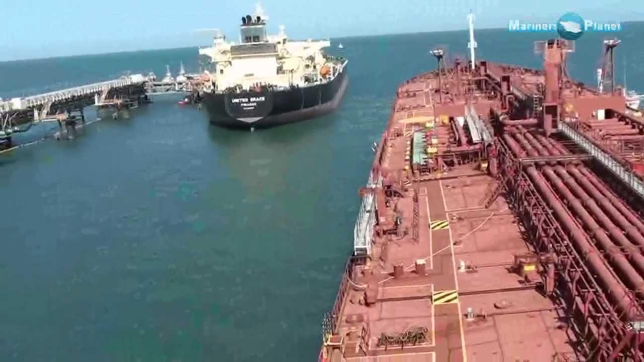 Merchant Navy Ship Berthing video Demo