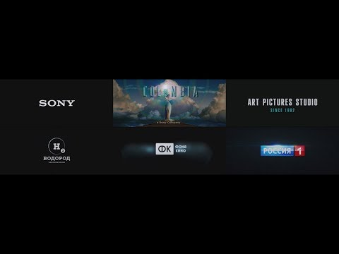 Sony / Columbia Pictures / Art Pictures Studios / Vodorod / Fond Kino / Russia-1