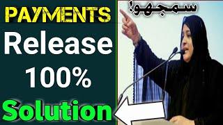 Heera Group Investors Important Message from Heera Group Companies