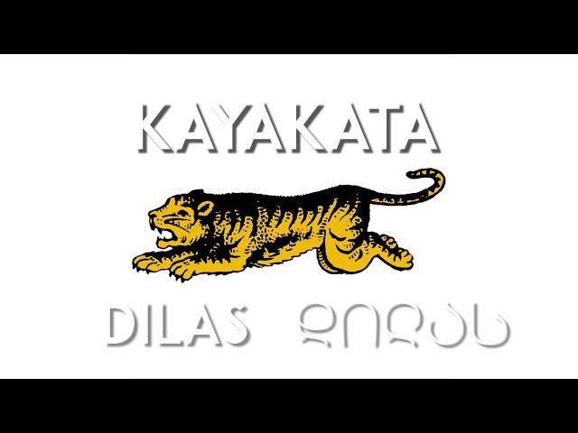 KayaKata / ???????? - Dilas / ????? [?????? ????????]
