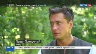 """Павел Прилучный и Дарья Мороз в сериале """"Преступление"""". Анонс"""