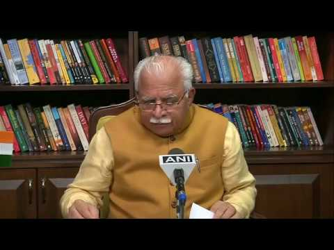 Watch CM Manohar Lal Live (26.03.2020)