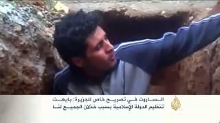 عبد الباسط الساروت يبايع تنظيم الدولة الإسلامي