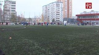 На стадионе «Новые Химки» проходит детско-юношеский турнир «Химки Cup»(, 2016-10-30T17:12:06.000Z)