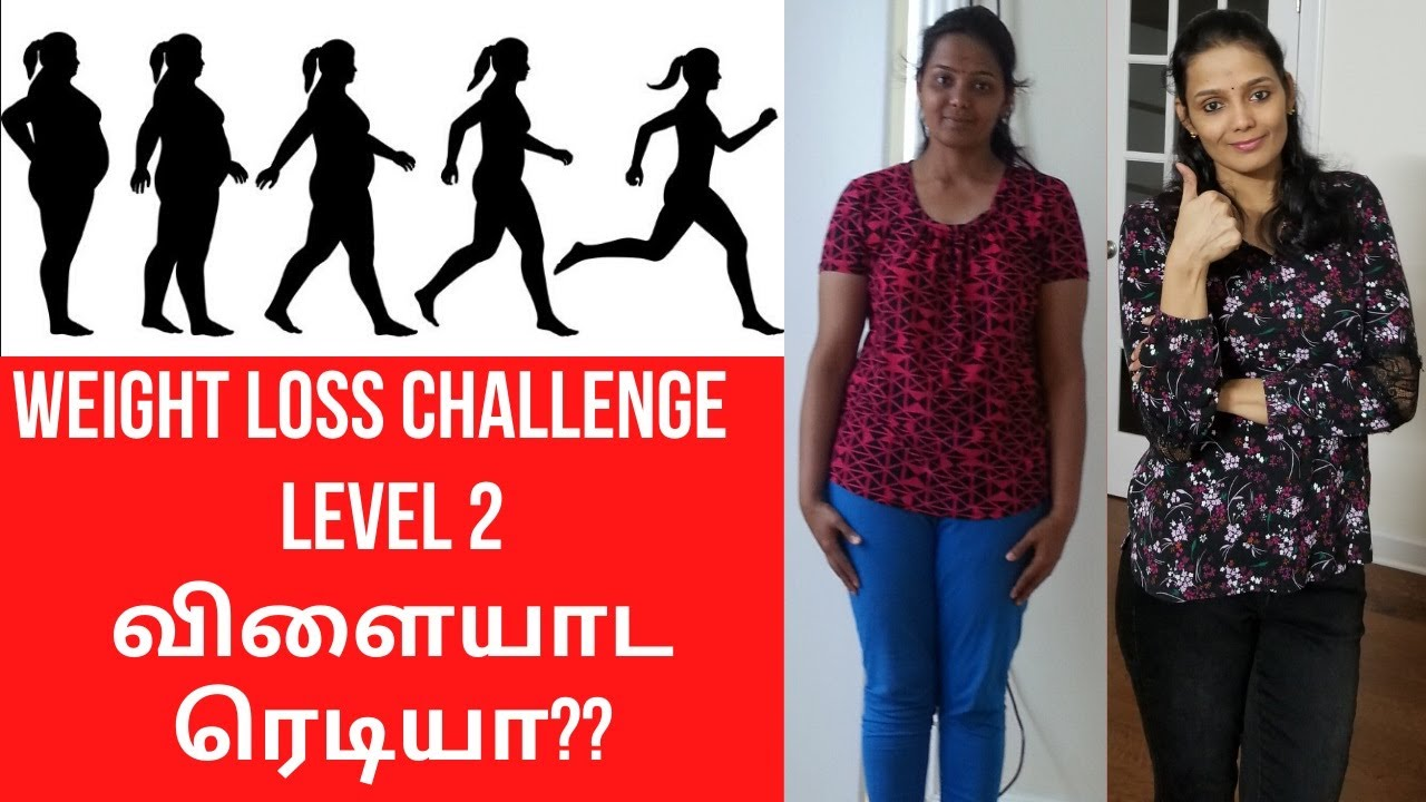 Weight loss as a game | Best weight loss challenge in tamil | #THAMIZHPENN