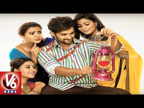 Fashion Designer Son Of Ladies Tailor Teaser Out Vamsy Sumanth Ashwin V6 News Youtube