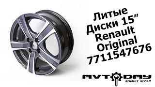 """Литые диски 15"""" 4x100 Renault Logan Sandero MCV Kangoo (Original 7711547676)"""