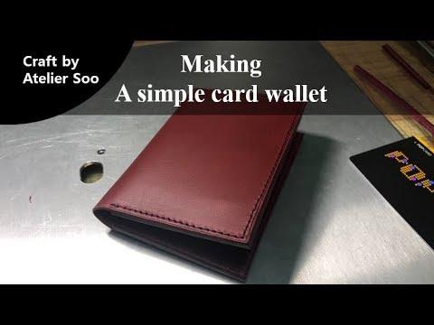 [가죽공예] 가죽 카드 지갑 만들기 - DIY / 패턴 공유