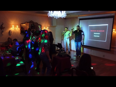 Russian Karaoke Night