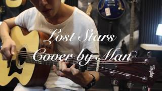 Lost Stars | Guitar Fingerstyle | Cover By Man | Vmusic