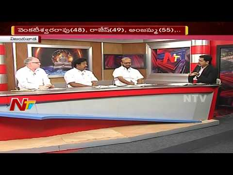 #KrishnaRiverBoatTragedy: AP Tourism Negligence Costs Innocent Lives in Boat Accident   Live Show 01