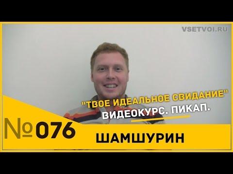 сайт знакомства вконтакте