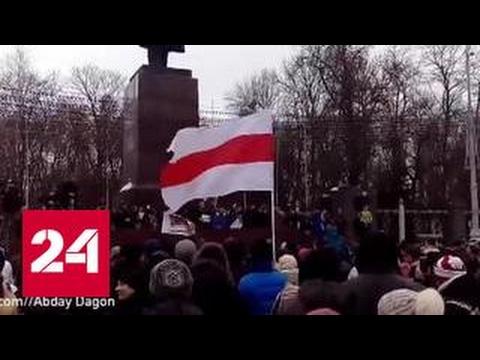 Белоруссия протестует против налога с тунеядцев