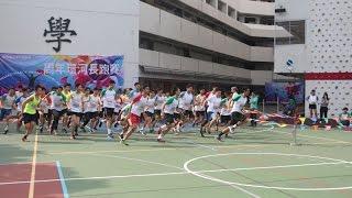 嗇色園主辦可藝中學-周年環河長跑賽 2015