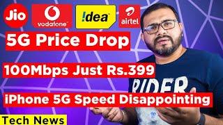 Tech News 16th March - 5G ke Price Drop,Vi VoWifi OPPO Samsung,100Mbps Fiber @ Rs.399/Month
