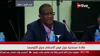 سؤال للرئيس السيسي حول تكنولوجيا الإتصالات في القارة الأفريقية