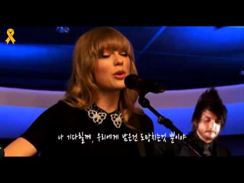 Live 자막] Taylor Swift - Love Story