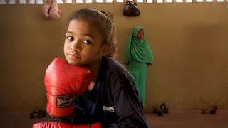 Бокс в хиджабах (ТРЕЙЛЕР)