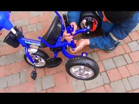 Детский трехколесный велосипед Baby Trike CT-59