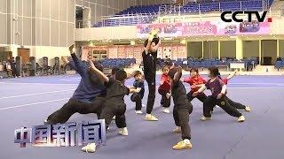 [中国新闻] 魅力新澳门 小城澳门的体育大实践   CCTV中文国际