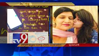 NRI Parul Verma exposes the real face of corporate hospitals! - TV9