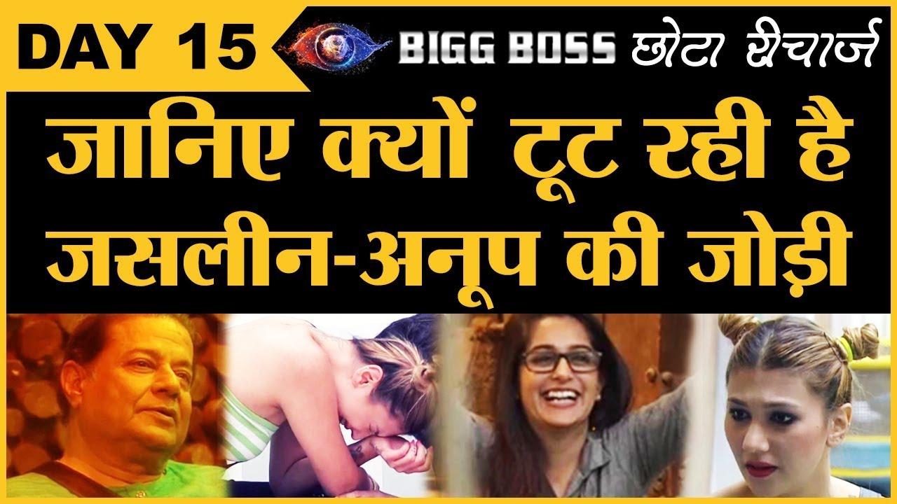 Bigg Boss 12: Jasleen ने कपड़े-मेकअप और Anup Jalota में से किसे चुना? | Salman Khan | Dipika Kakar |
