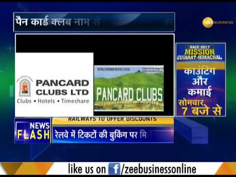 All you need to know about Pan Card club case