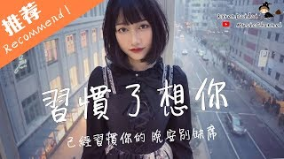 KarenDaidai Music Channel ♪ 主頻道: https://goo.gl/8vrcgm ♪ 副頻道:...
