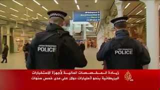 زيادة المخصصات المالية لأجهزة الاستخبارات البريطانية