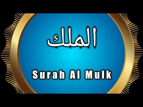 SURAH AL MULK // MULK SURASI TARJIMA