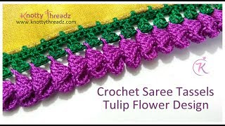 Latest Saree Kuchu Design | New Crochet Saree Tassels Pattern | 3/10 | www.knottythreadz.com