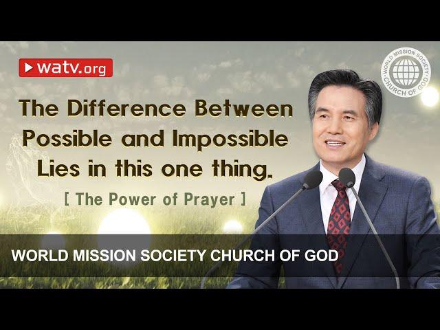The Power of Prayer 【 WMSCOG, Ahnsahnghong, God the Mother 】