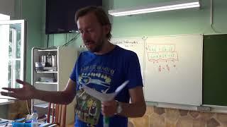Математическая вертикаль. «Учебные игры на уроках алгебры 7–9 классов»