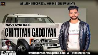 Gaddiyan Navi Syalka Free MP3 Song Download 320 Kbps
