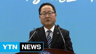 [현장영상] 충남 행정부지사