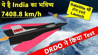 Big Success ✈ DRDO tests Hyper Sonic Vehicle with Mach 6 Speed| HSTDV DRDO | DRDO News | ISRO News