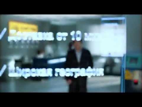 Денежные переводы в Армению недорого!