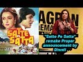 "Farah Khan on ""Satte Pe Satta"" remake: Proper announcement by Diwali"
