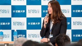 平成27年(2015年)11月29日(日)、本学卒業のビジネスリーダーをお招...