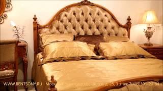 Видео обзор: Классическая Кровать Феникс D, ткань