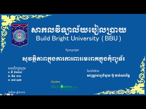 How to protect computer virus (Khmer)