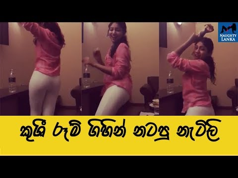 Kushi Sharanya Hot Room Dance thumbnail