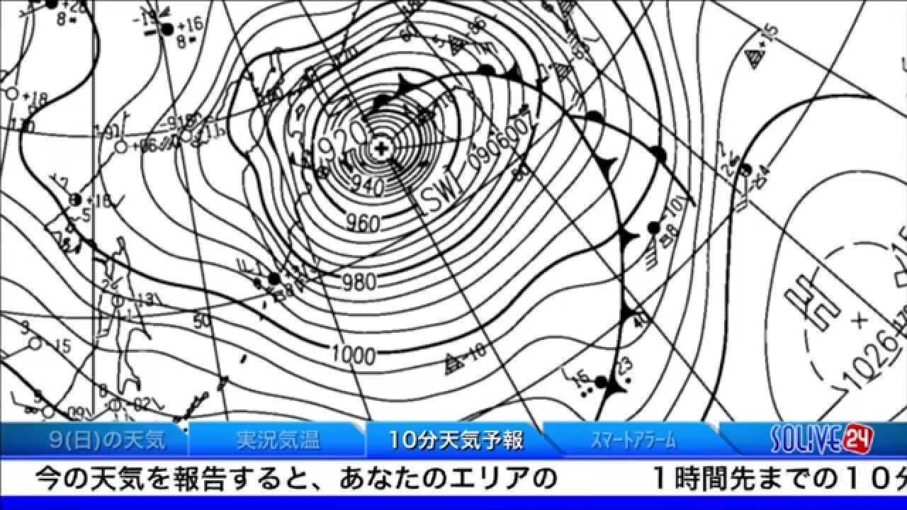記録更新]元台風20号 温帯低気圧...