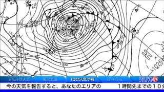 [記録更新]元台風20号 温帯低気圧として猛発達 Extratropical cyclone 920hPa