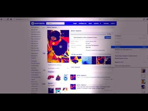 Супер статус в Вконтакте
