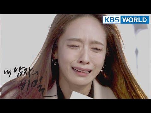 The Secret of My Love | 我男人的秘密 | 내 남자의 비밀 - Ep.100 - Last Episode [SUB : ENG/CHN/2018.02.19]