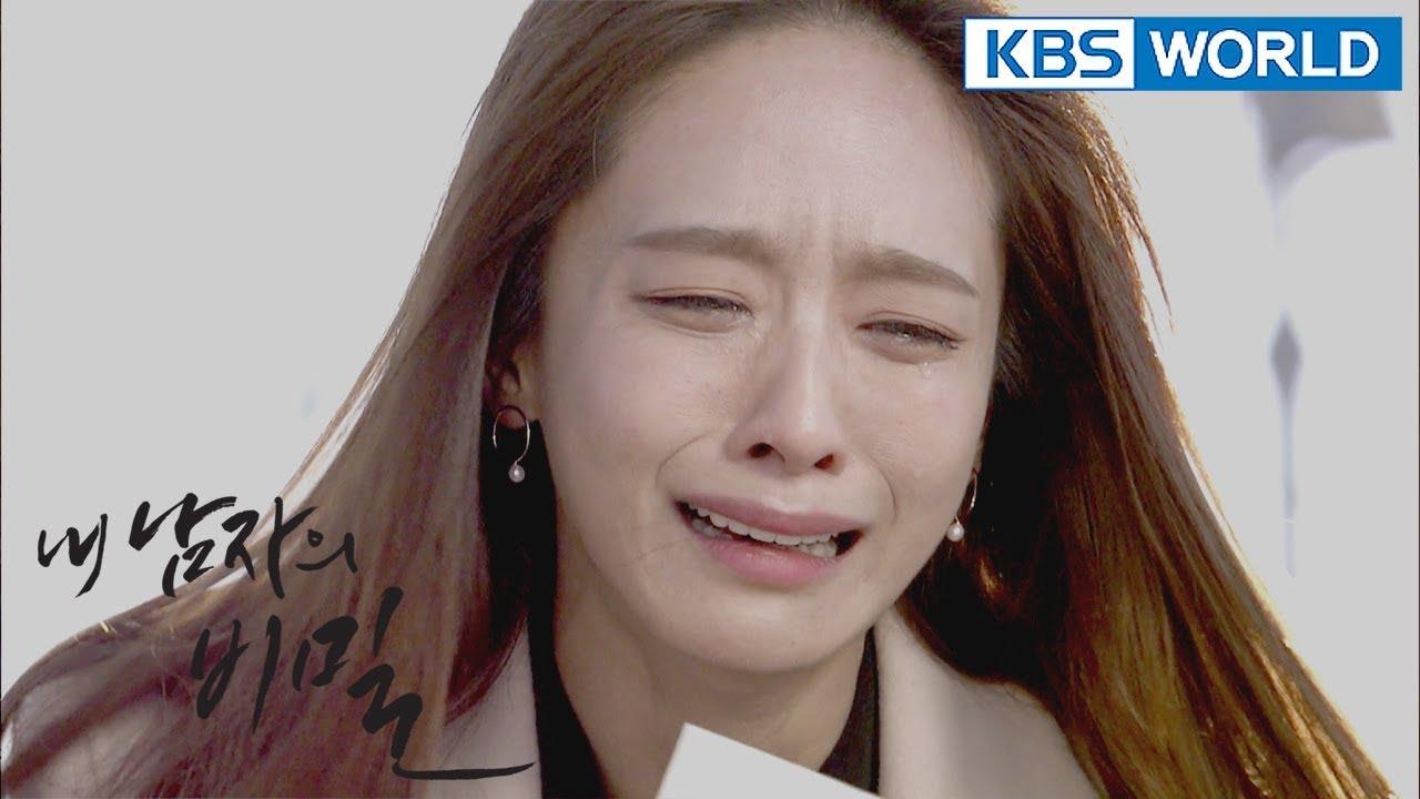 The Secret of My Love   내 남자의 비밀 EP 100 [SUB : ENG,CHN / 2018 02 19]